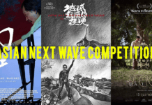 Asian Next Wave YoManila