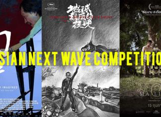 Asian Next Wave YoManila