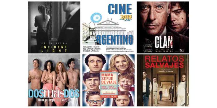 Cine Argentino - Yo Manila